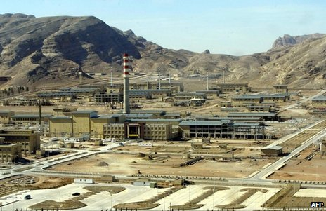 Iran's Isfahan nuclear power plant (file photo)