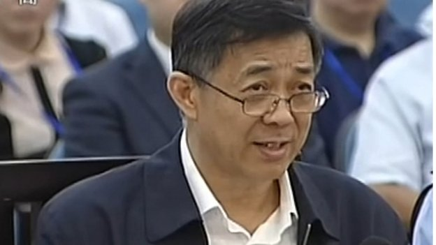 Bo Xilai is charged with bribery, corruption and abuse of power