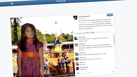 Screengrab from Instagram of Ani Yudhoyono's photograph
