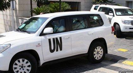 UN inspectors