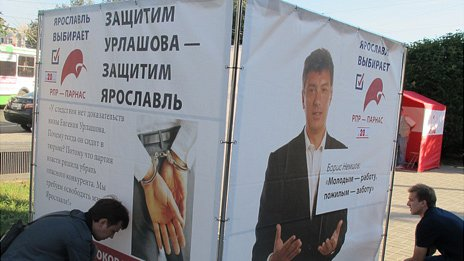 Election poster in Yaroslavl