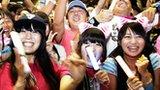 Tokyo fans