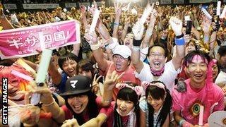 Tokyo residents celebrate at Komazawa Olympic Park