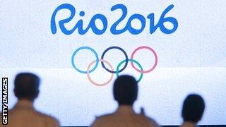 Rio 2016 Olympic logo on screen