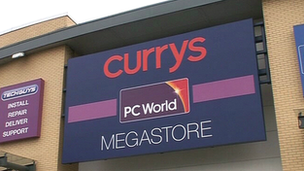 Currys Megastore sign