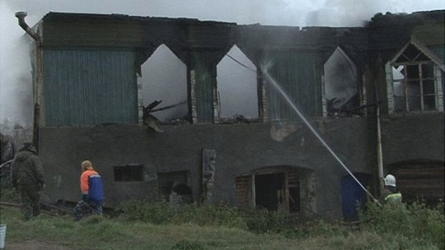 Fire at hospital in Russia
