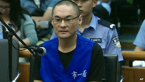 Han Lei speaking in court, Beijing, 16 September 2013