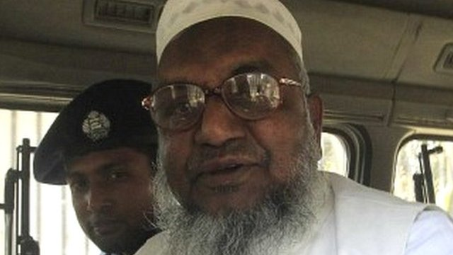 Bangladesh Islamist leader buried