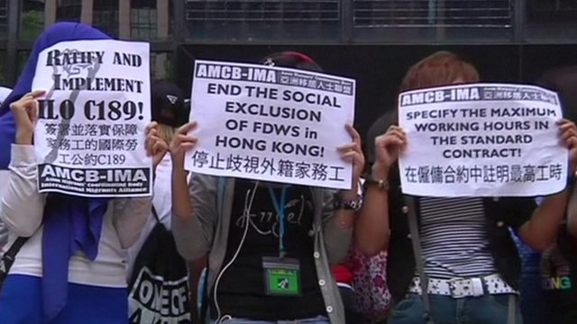 Protest outside Hong Kong court