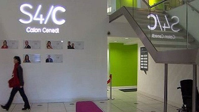 S4C headquarters in Cardiff
