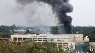 Smoke billowing from the Westgate centre