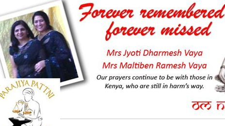 Screengrab from the Parajiya Pattni London (PPA) Facebook page, which announced the deaths of Joyti Kharmes Vaya and Maltiben Ramesh Vaya