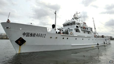 A Chinese fishery administration ship preparing to patrol the Xisha Islands (Paracels) in March 2013