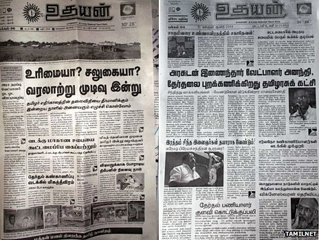 The original, left, and fake front pages of Uthayan