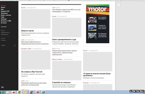 Lenta.ru page with images greyed out, 27 September