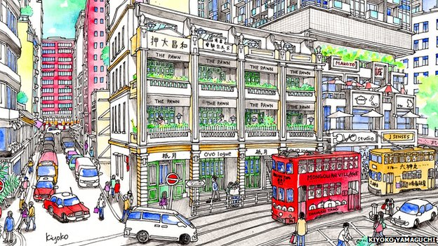 Sketch of a listed old pawn shop that has now become a high class dining space on Wan Chai's Johnston Road, Jan 2012 (picture courtesy Dr Kiyoko Yamaguchi)