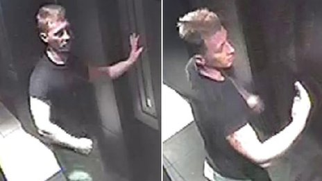 CCTV images of the man police want to trace