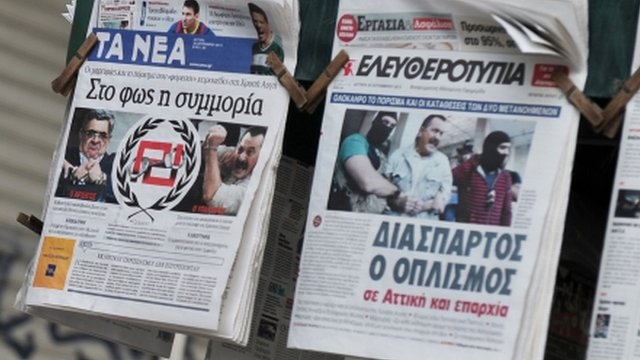 Greek daily newspapers
