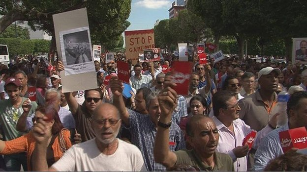 Anti-government demonstration in Tunis.