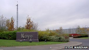 Entrance to the Koyo plant in Barnsley