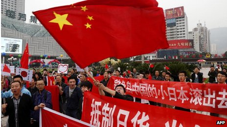 Chinese demonstrators carry Chinese national flags and shout slogans during a protest over the Diaoyu islands issue, known as the Senkaku islands in Japan, in Lanzhou, northwest China's Gansu province on 16 September 2012