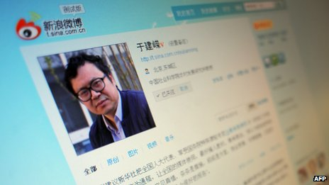 Chinese professor Yu Jianrong's microblog account, 9 March 2011