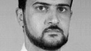 Anas al-Liby, FBI pic from 2001