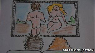 Hand drawn card - people watching pornographic film