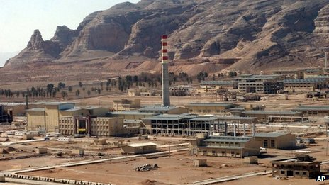 Uranium Conversion Facility near Isfahan (2005)