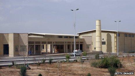 Natanz uranium enrichment plant (2007)