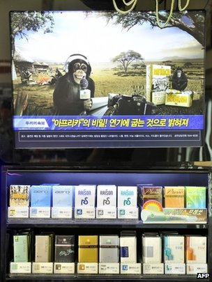 Cigarette ad featuring a monkey in South Korea