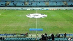 CSKA pitch