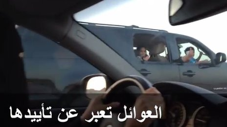Still from YouTube clip showing Saudi woman driving