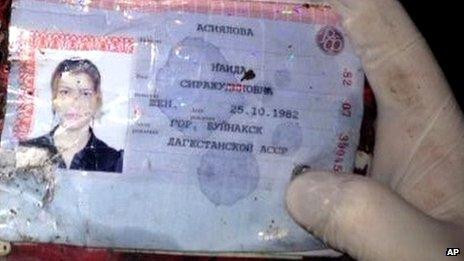 The second photograph showing Naida Asiyalova's damaged passport
