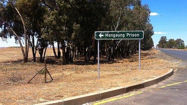 Manguang prison sign (23 October 2013)