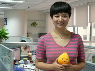 Si Shen in her office