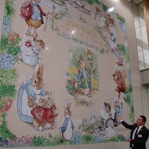Andy Poole and Peter Rabbit mural