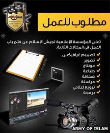 Army of Islam advert