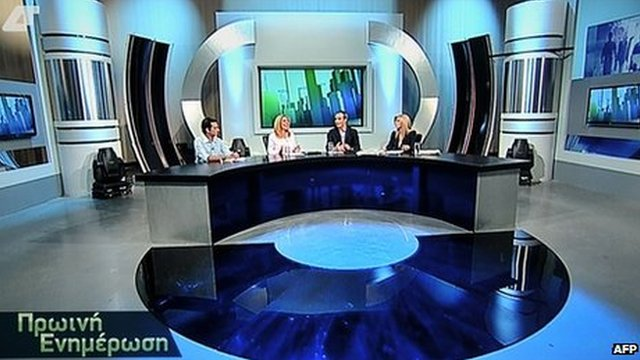 ERT Greek broadcaster