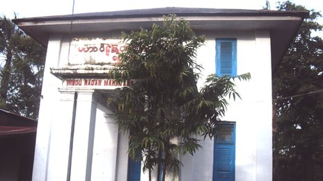 Tamil community hall in Rangoon