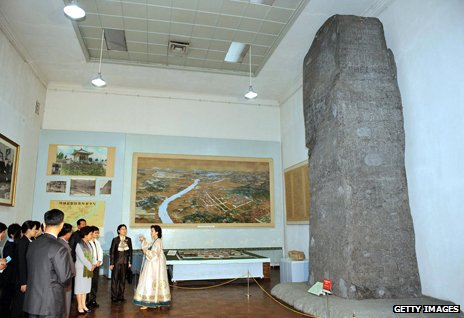 Korean VIPs view the stele of King Gwanggaeto of Goguryeo in a museum