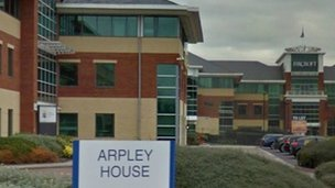 Warrington Clinical Commissioning Group head office Arpley House