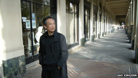 File photo: Gao Xingjian in France