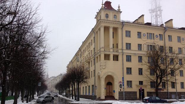 The Oswalds' apartment block
