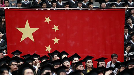 Graduation ceremony in Shanghai