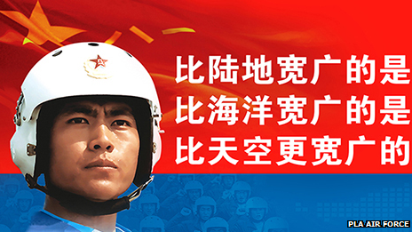 Screen capture from the PLA Air Force website