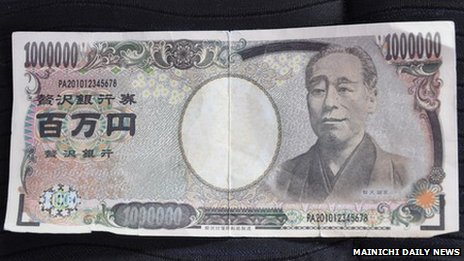The fake million yen note