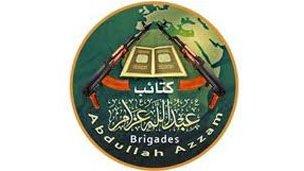 Abdallah Azzam Brigades logo