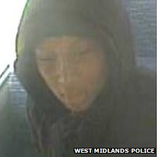 CCTV images of a woman police want to speak to