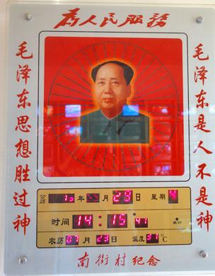 Chairman Mao calendar